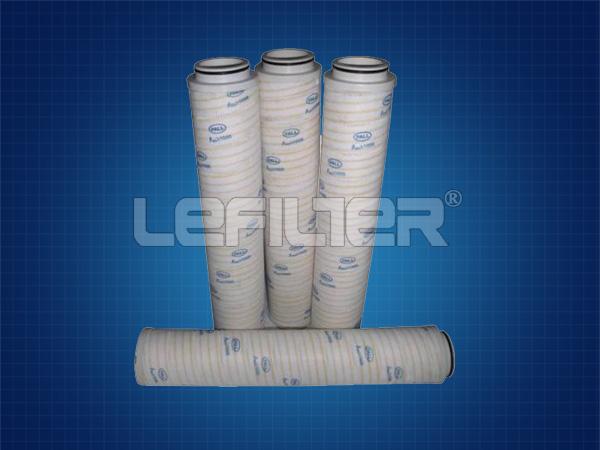 Alternatives to PALL Oil filter HC9604FKS